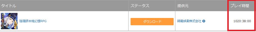 f:id:minimalist_gyakubari:20201018191046p:plain