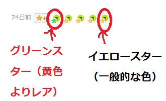 f:id:minimalist_gyakubari:20201025120119p:plain