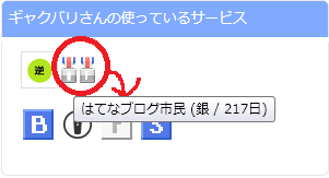 f:id:minimalist_gyakubari:20201025120951p:plain