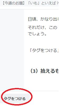 f:id:minimalist_gyakubari:20201025123324p:plain