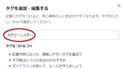 f:id:minimalist_gyakubari:20201025124143p:plain