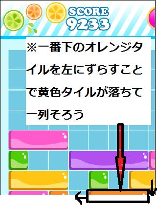 f:id:minimalist_gyakubari:20201129225437p:plain