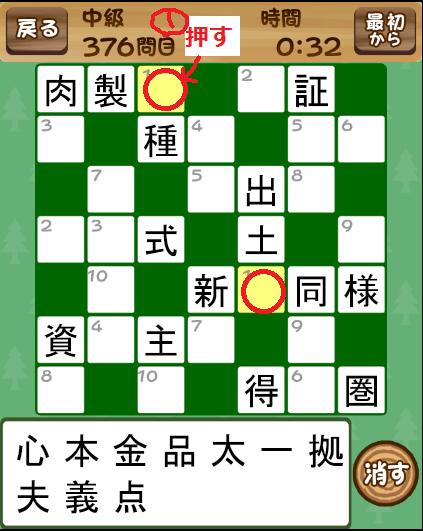 f:id:minimalist_gyakubari:20201129232254p:plain