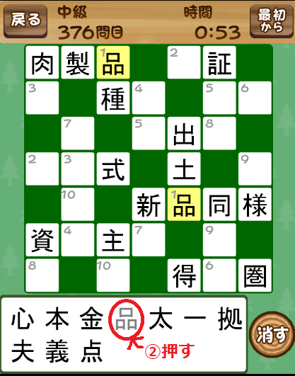 f:id:minimalist_gyakubari:20201129232441p:plain