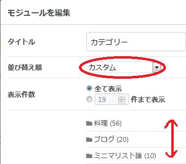 f:id:minimalist_gyakubari:20201223194738p:plain