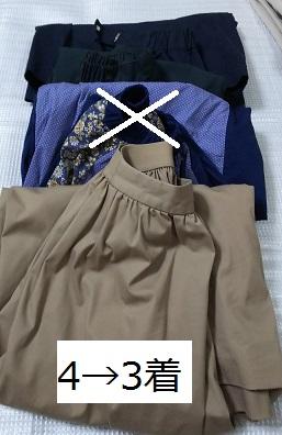f:id:minimalist_gyakubari:20210130102225j:plain