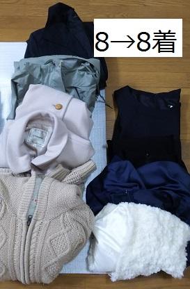 f:id:minimalist_gyakubari:20210130104926j:plain