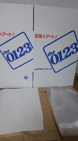 f:id:minimalist_gyakubari:20210301202257p:plain