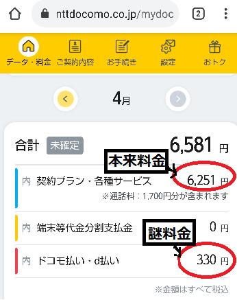 f:id:minimalist_gyakubari:20210406042539p:plain