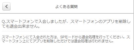 f:id:minimalist_gyakubari:20210406050456p:plain