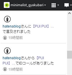 f:id:minimalist_gyakubari:20210828125002p:plain