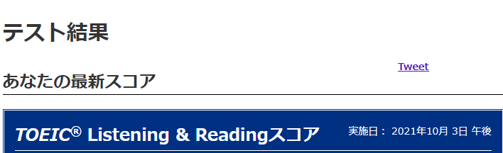 f:id:minimalist_gyakubari:20211019192428p:plain