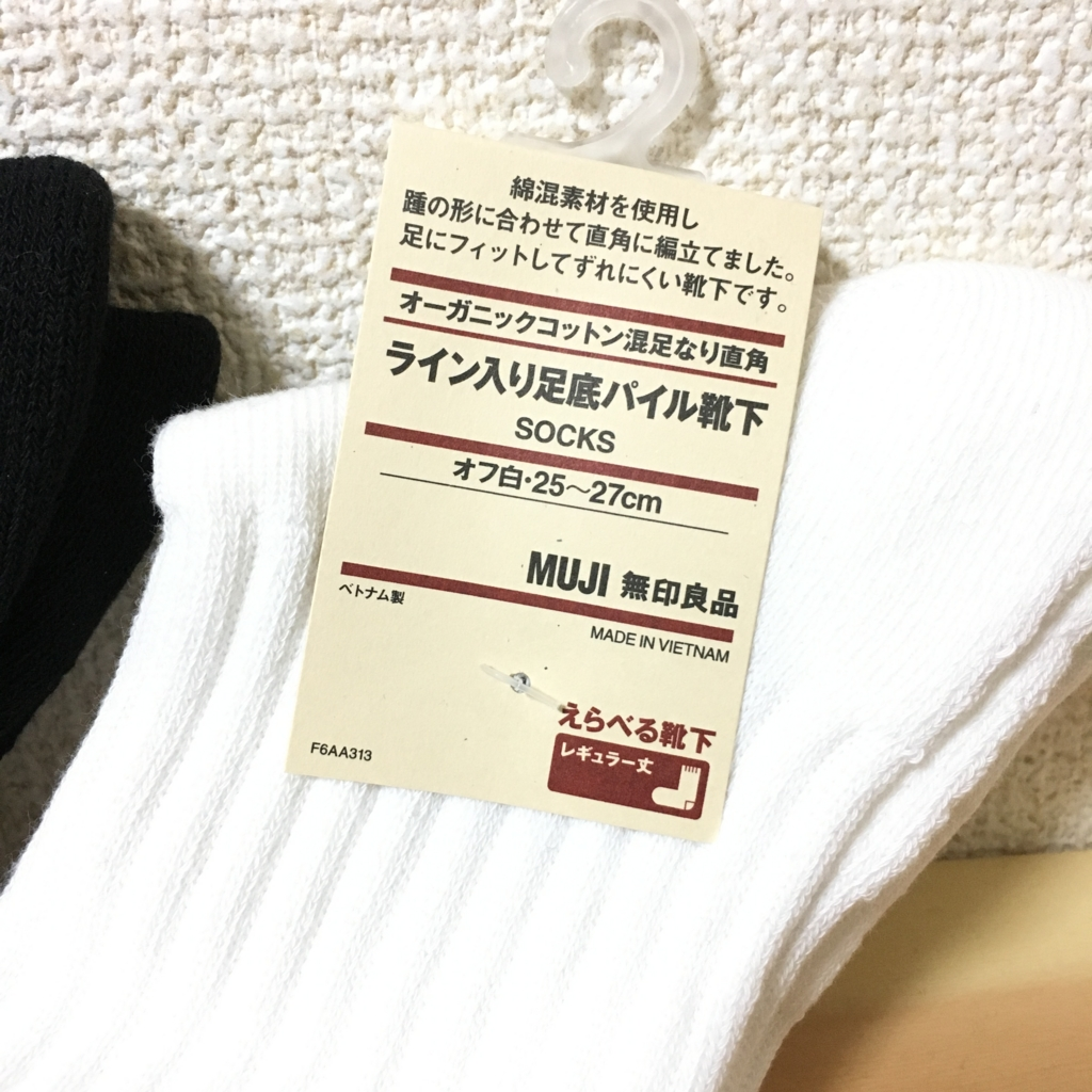 f:id:minimarisuto333:20170208222900j:plain
