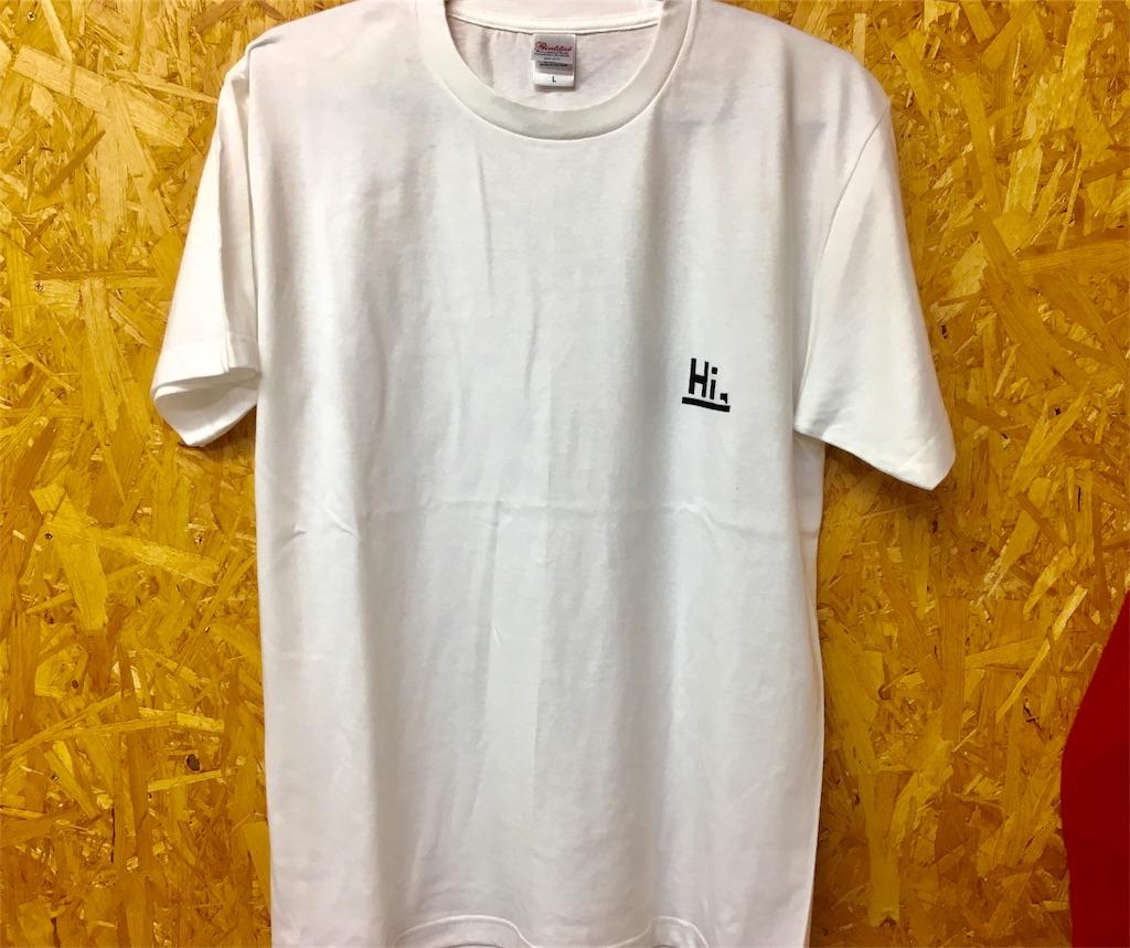 オリジナルTシャツ完成ー!