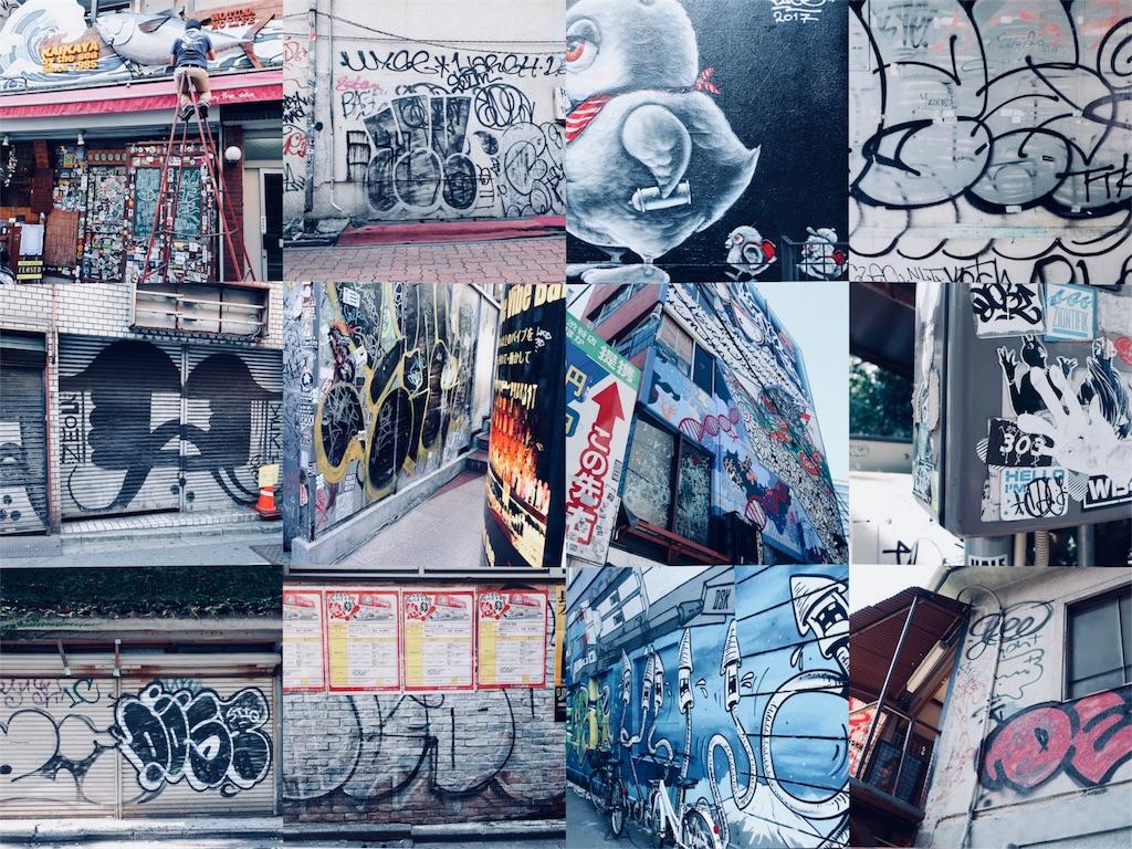 渋谷のグラフィティの合成写真