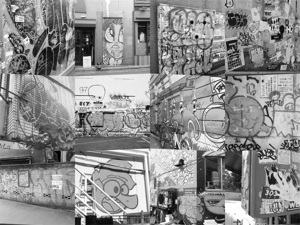 渋谷のグラフィティ15枚の白黒合成写真