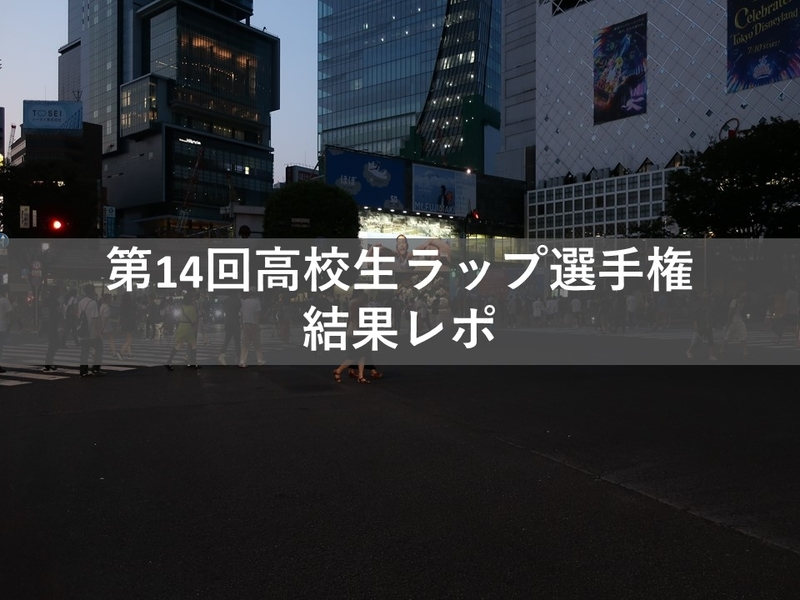 f:id:minimarisuto333:20180901133118j:plain