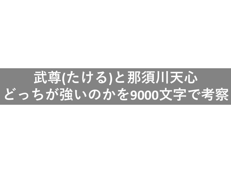 f:id:minimarisuto333:20181005001007j:plain