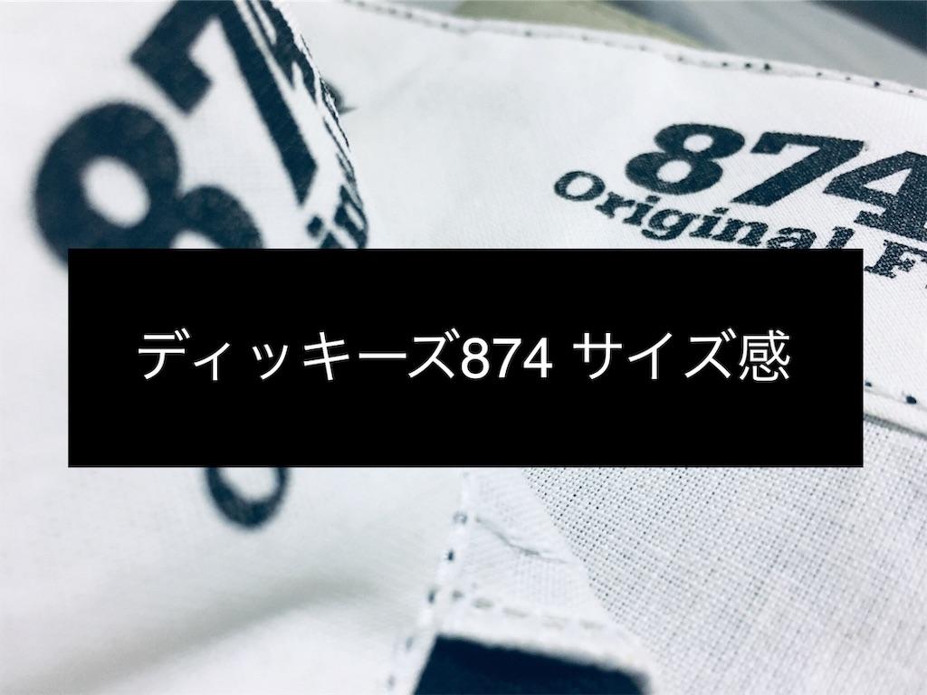 f:id:minimarisuto333:20191102012806j:image