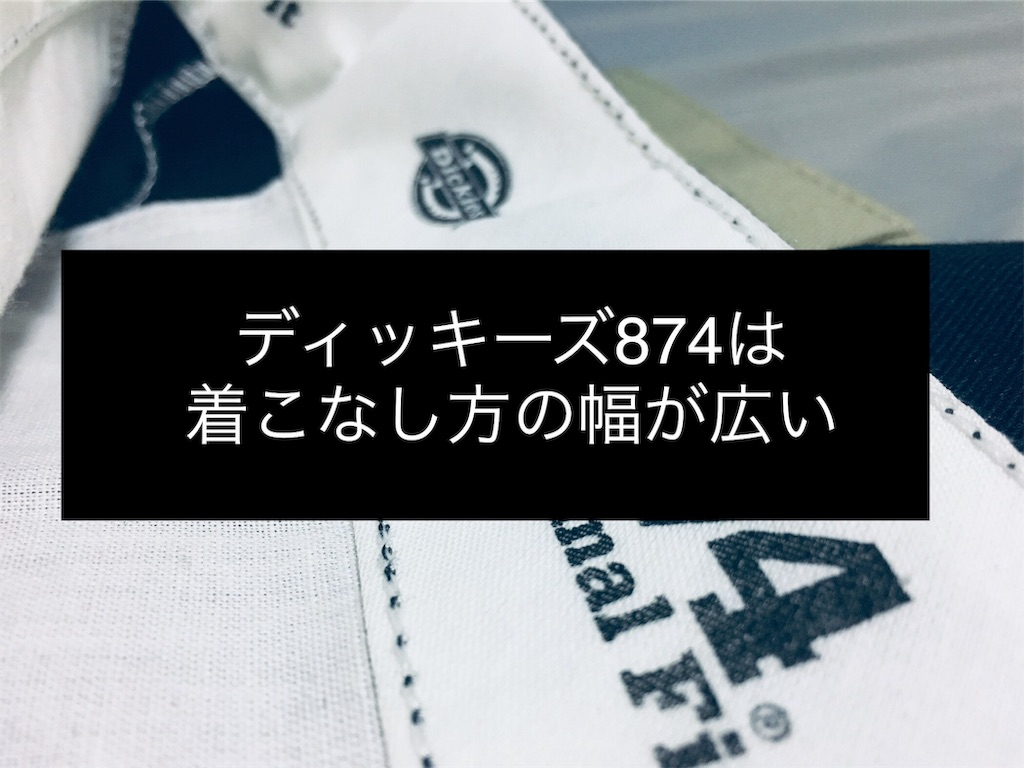 f:id:minimarisuto333:20191102012830j:image