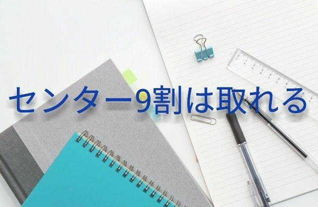 f:id:minimu2929:20170513135333j:plain