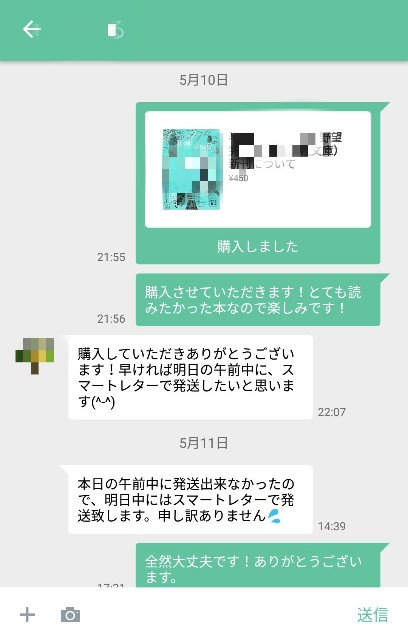 f:id:minimu2929:20170524082034j:plain