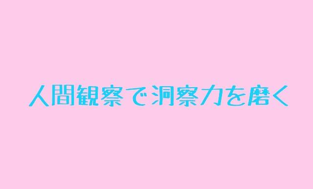 f:id:minimu2929:20170713201358j:plain