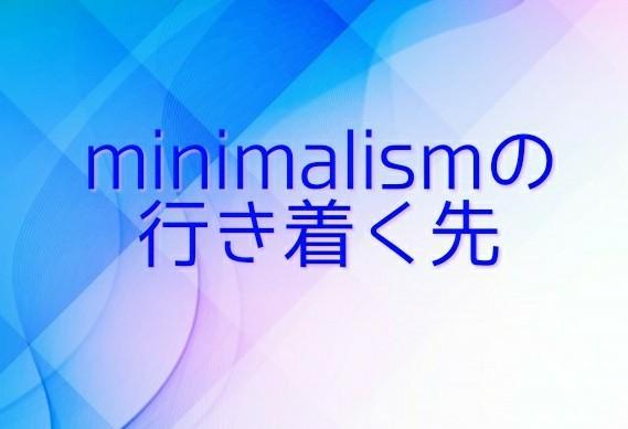 f:id:minimu2929:20170820210849j:image