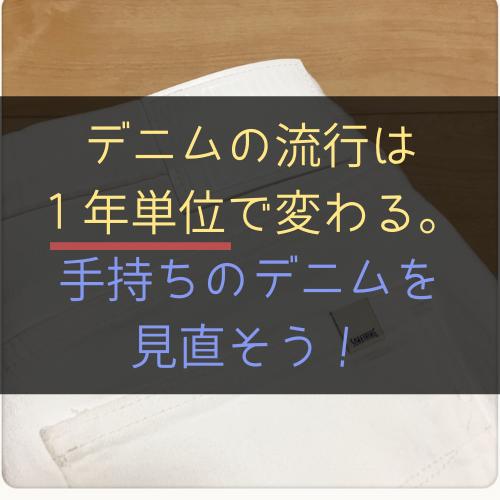 f:id:minimummomo:20190901210810p:plain