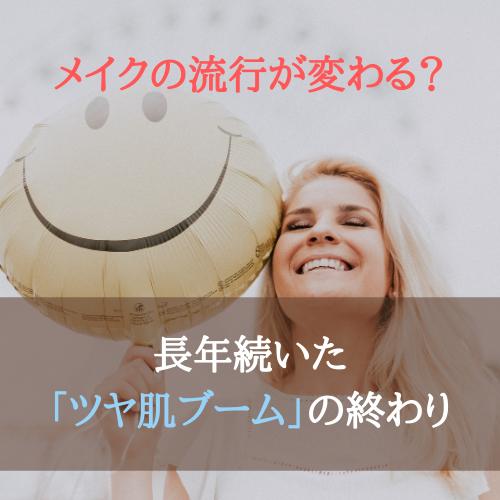 f:id:minimummomo:20200916201546p:plain