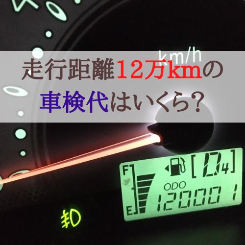 f:id:minimummomo:20201012210151p:plain
