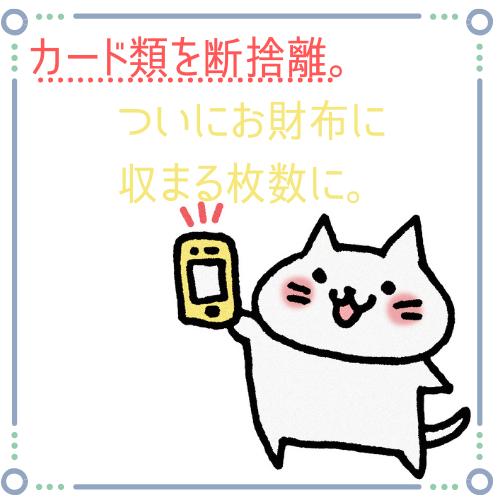 f:id:minimummomo:20210205221448p:plain