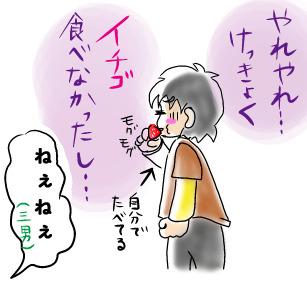 うさぎの日常☆3