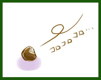 うさぎの日常☆5
