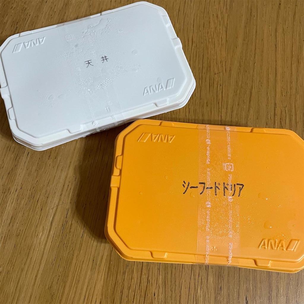 f:id:minion-oyako:20210609112602j:image