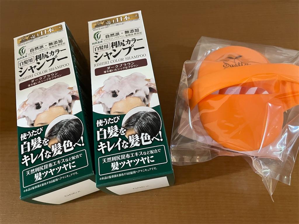 f:id:minion-oyako:20210609132038j:image