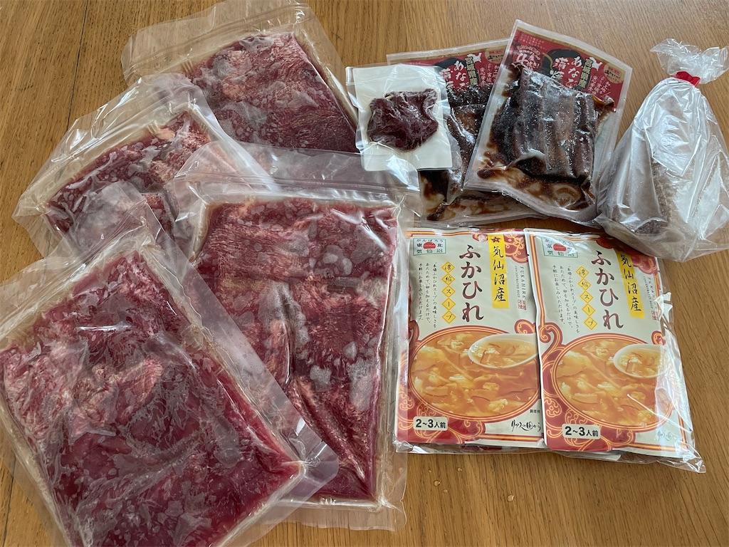 f:id:minion-oyako:20210609132047j:image