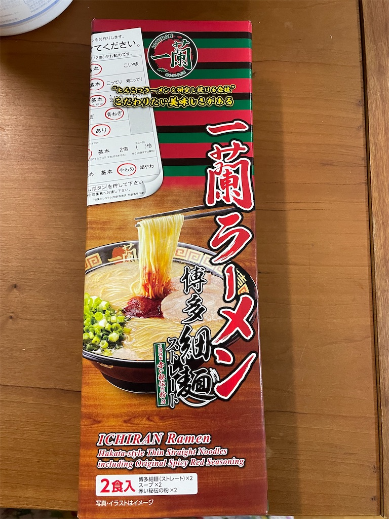 f:id:minion-oyako:20210707102150j:image