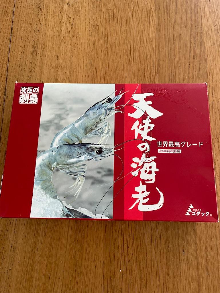 f:id:minion-oyako:20210718150921j:image