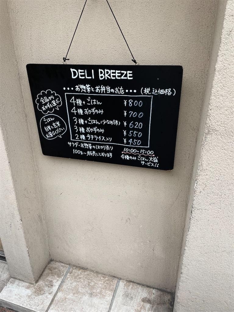 f:id:minion-oyako:20211010101052j:image
