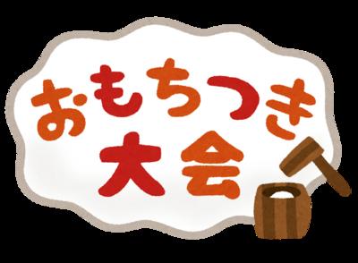 f:id:minipinmamekichi:20191224214608p:plain