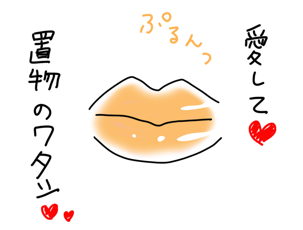 f:id:miniroom:20180324013514j:plain