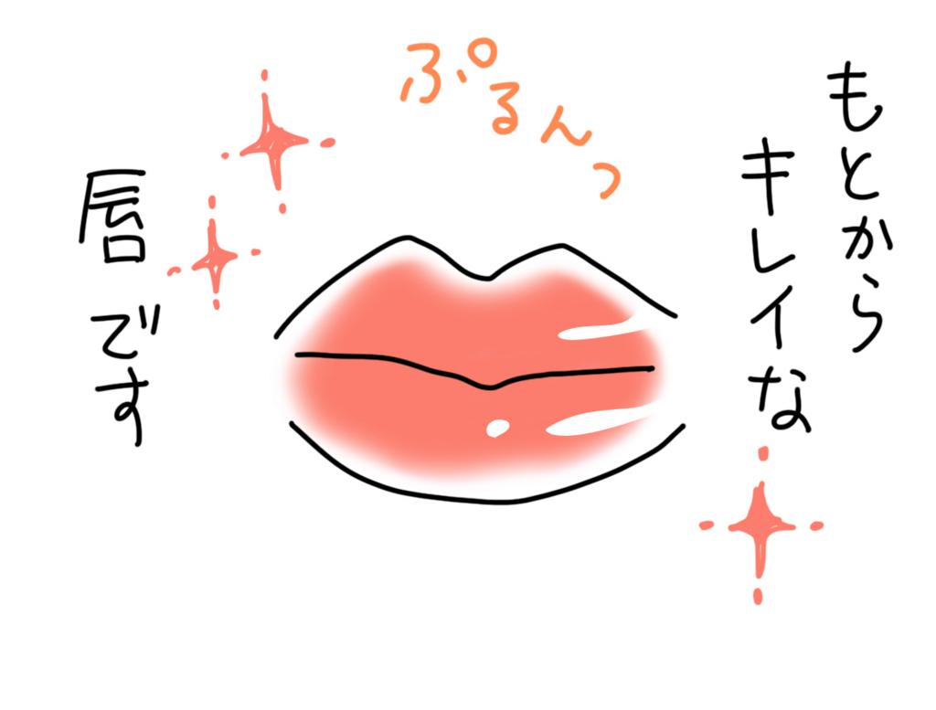 f:id:miniroom:20180324133445j:plain