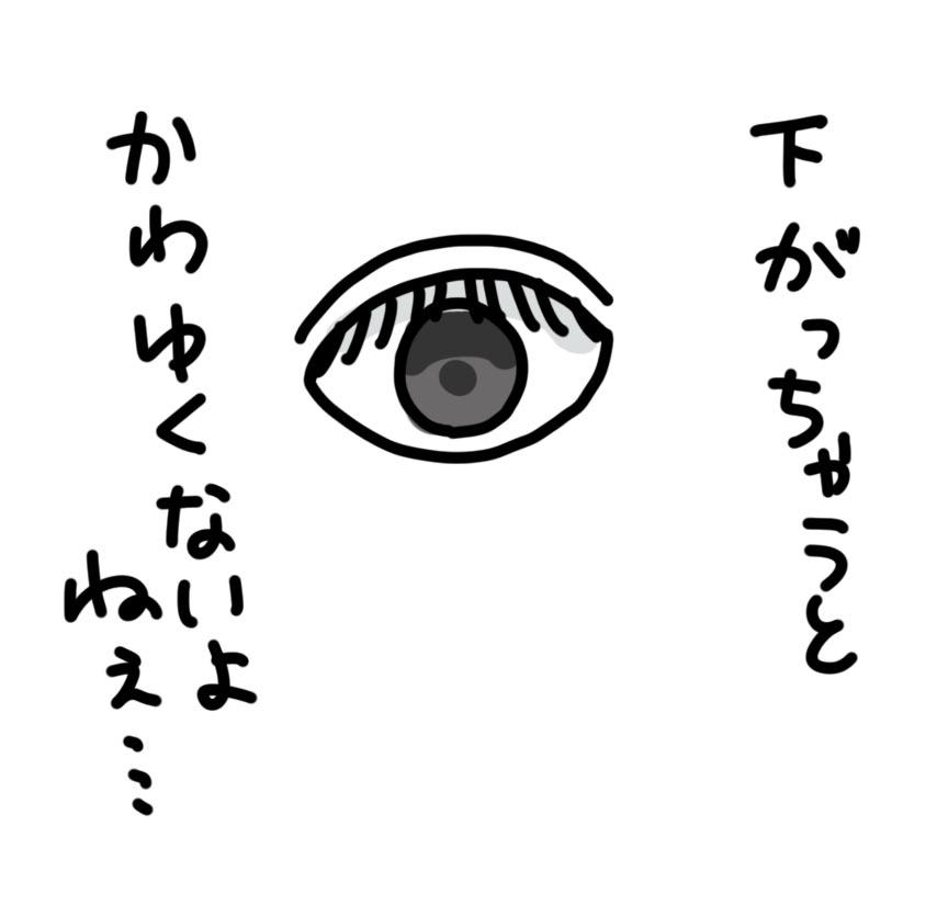 f:id:miniroom:20180613124429j:plain