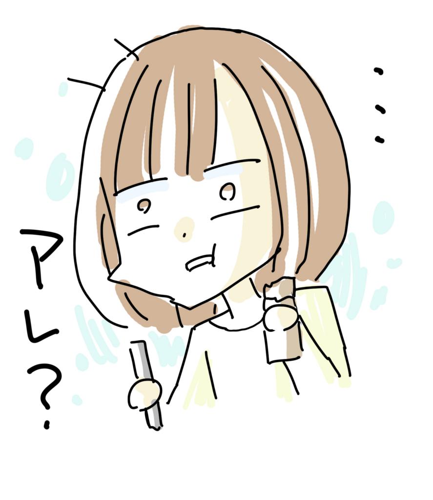 f:id:miniroom:20180707014317j:plain
