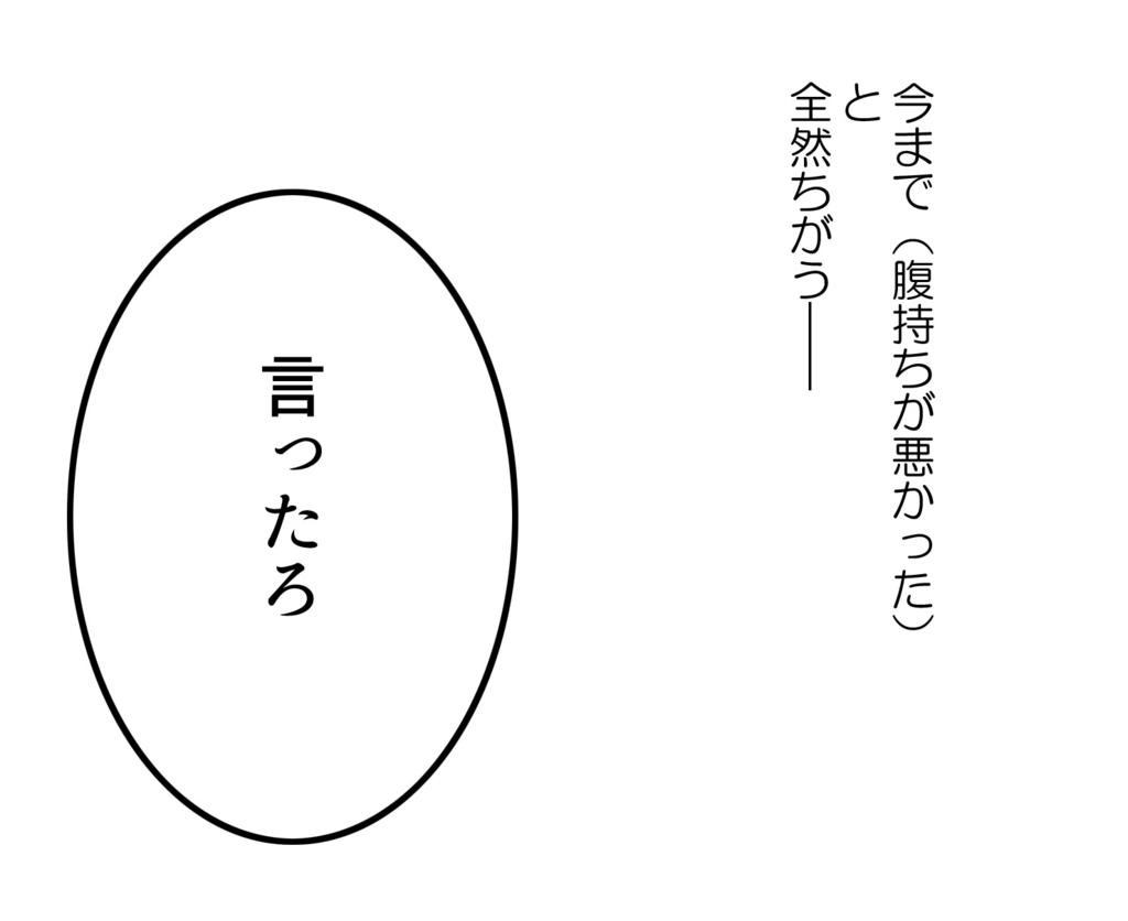 f:id:miniroom:20180707112253j:plain