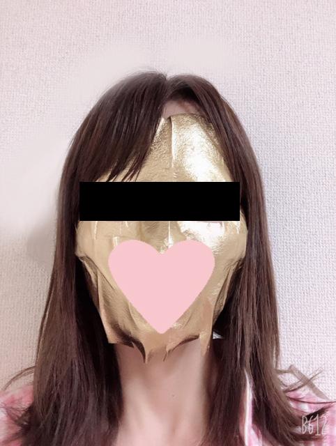 f:id:miniroom:20190424180606j:plain