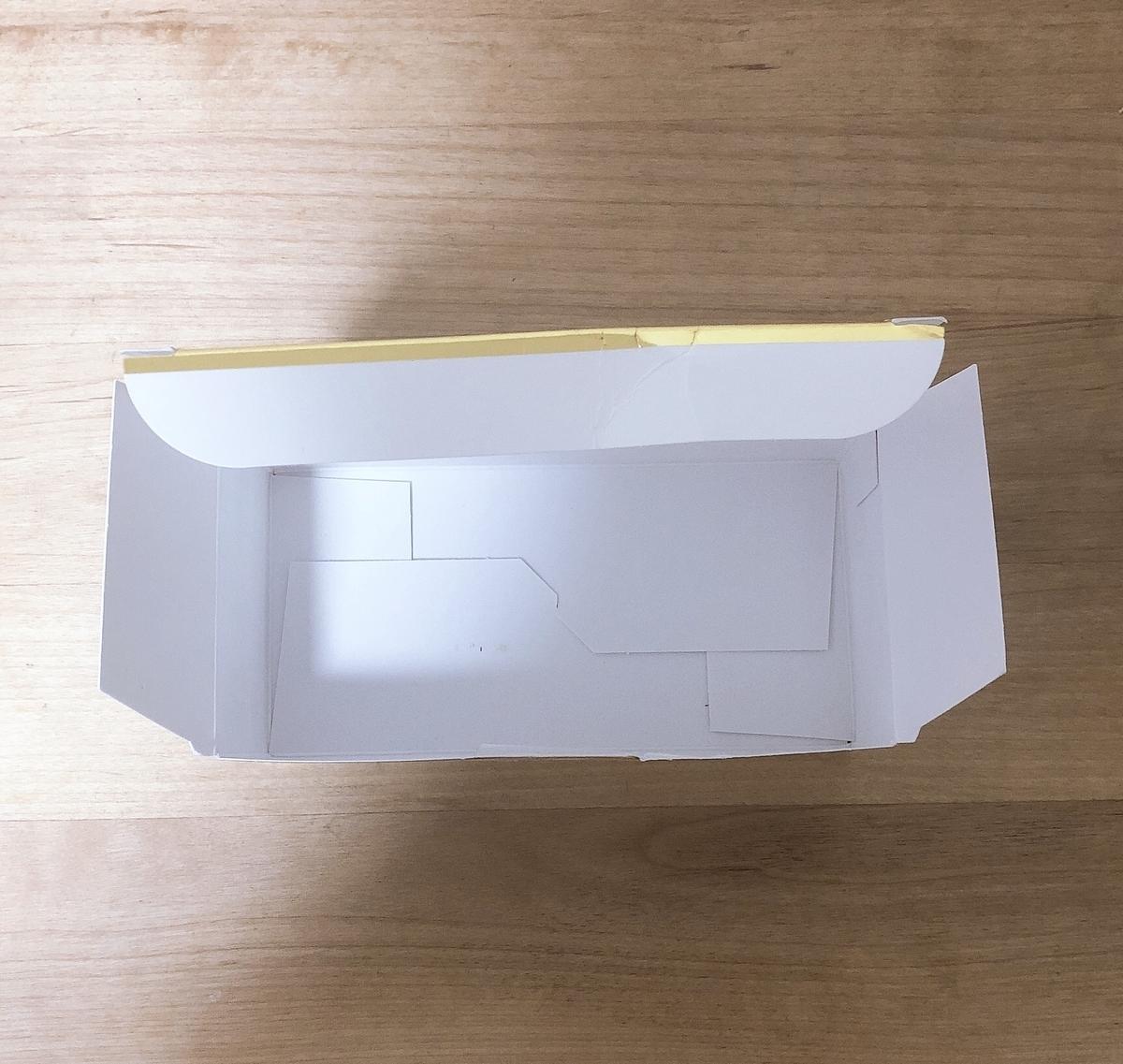 f:id:miniroom:20190818081812j:plain