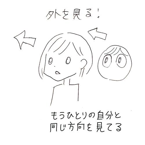 f:id:miniroom:20200301145309j:plain