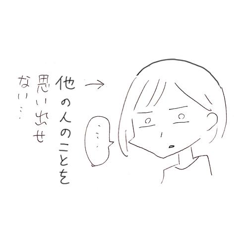 f:id:miniroom:20200301155211j:plain